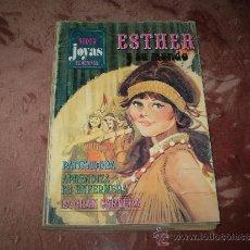 Tebeos: SUPER JOYAS FEMENINAS Nº 15. ESTHER Y SU MUNDO. Lote 34523297
