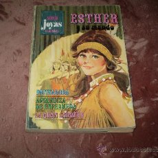 Tebeos: SUPER JOYAS FEMENINAS Nº 15. ESTHER Y SU MUNDO. Lote 34523317