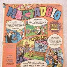 Tebeos: MORTADELO Nº 267 (1976). Lote 34631357
