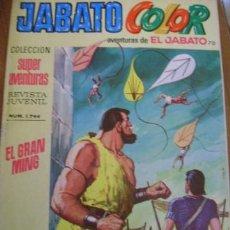 Tebeos: JABATO COLOR UN TRIUNFO DE VAN-DONG 1971. Lote 34728960