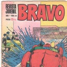 Tebeos: BRAVO Nº 24 EDI. BRUGUERA 1968 - GALAX EL COSMONAUTA ,MICHEL TANGUY UDERZO,GRAND PRIX, BLUEBERRY. Lote 34928176