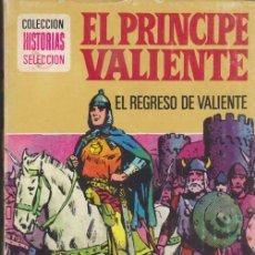 Tebeos: HISTORIAS SELECCIÓN Nº 7. EL REGRESO DE VALIENTE. 1ª EDICIÓN BRUGUERA 1977.. Lote 35116010