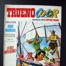 Tebeos: TRUENO COLOR PRIMERA EPOCA Nº 14. Lote 35174815