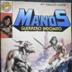 Tebeos: MANOS GUERRERO INDOMITO Nº 1 EDICIONES BRUGUERA S.A. Lote 35310585
