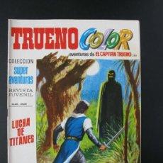 Tebeos: TRUENO COLOR PRIMERA EPOCA Nº 203. Lote 35356677