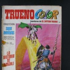 Tebeos: TRUENO COLOR PRIMERA EPOCA Nº 164. Lote 35356896