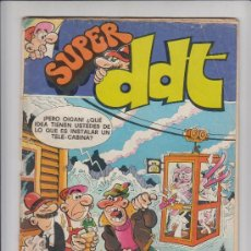 Tebeos: SUPER DDT Nº 70. Lote 35628063