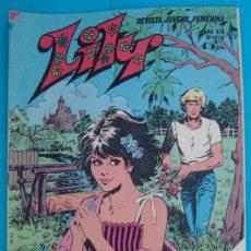 Tebeos: REVISTA LILY Nº 1078 EMMA REVISTA JUVENIL FEMENINA AÑO XIX POSTER DE ANA BELEN Y VICTOR MANUEL. Lote 35881494