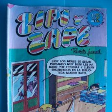 Tebeos: ZIPI Y ZAPE, REVISTA JUVENIL, AÑOVII - Nº 336. Lote 35894166