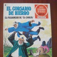 Tebeos: JOYAS LITERARIAS JUVENILES 47 SERIE ROJA EL CORSARIO DE HIERRO BRUGUERA. Lote 35944924