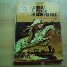 Tebeos: COLECCIÓN HISTORIAS COLOR: LA VUELTA AL MUNDO EN 80 DIAS. JULIO VERNE. Lote 36175848