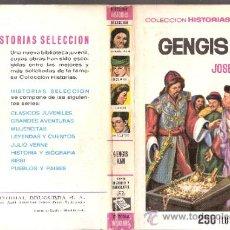 Tebeos: GENGIS KAN. JOSEPH LACIER. HISTORIA Y BIOGRAFÍA.Nº 24.BRUGUERA.1ª ED. 1967.. Lote 36315640