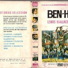 Tebeos: BEN-HUR. LEWIS WALLACE. HISTORIAS SELECCIÓN.CLÁSICOS JUVENILES.Nº 5.BRUGUERA.1ª ED.1966.. Lote 36365974