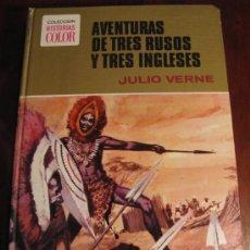 Tebeos: AVENTURAS DE TRES RUSOS Y TRES INGLESES.- JULIO VERNE. Lote 36416884