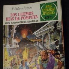 Tebeos: JOYAS LITERARIAS JUVENILES. Nº 25. 15 PTAS. BRUGUERA. Lote 36538942