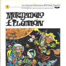 Tebeos: MORTADELO Y FILEMÓN - BIBLIOTECA EL MUNDO Nº 1. Lote 36797166