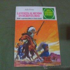Tebeos: JOYAS LITERARIAS JUVENILES. LA VUELTA AL MUNDO EN 80 DIAS Nº 17. BRUGUERA 1971. Lote 36995814