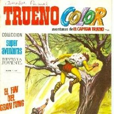 Tebeos: CAPITÁN TRUENO (TRUENO COLOR) Nº 244 - 1974. Lote 38959912