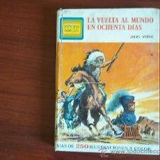 Tebeos: NOVELA LA VUELTA AL MUNDO EN OCHENTA DIAS (1973 ) - EDIT. BRUGUERA. Lote 38094253
