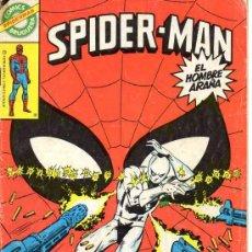Tebeos: SPIDERMAN # 37 (BRUGUERA,1982) - TIGRE BLANCO. Lote 183973350