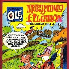 Tebeos: MORTADELO Y FILEMON , Nº 45 , LOS SABUESOS DE LA TIA , NUMERO EN LOMO, 1ª EDICION 1971 , ORIGINAL. Lote 38422532