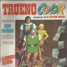 Tebeos: TRUENO COLOR SEGUNDA EPOCA BRUGUERA) ORIGINAL 1975-1977 LOTE. Lote 26958335