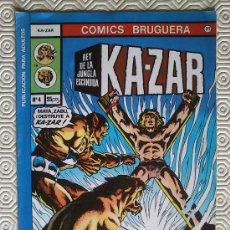 Tebeos: KA-ZAR, REY DE LA JUNGLA ESCONDIDA Nº 4 DE BULLPEN WEST, MIKE FRIEDRICH, DON HECK. Lote 243932400