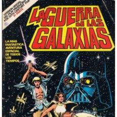 Tebeos: LA GUERRA DE LAS GALAXIAS. VERSION OFICIAL DEL FILM. 1ª PARTE. BRUGUERA.(ST/MG). Lote 39314578