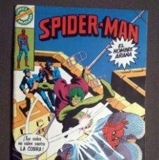 Tebeos: SPIDERMAN VOL. 1 # 34 (BRUGUERA) - OCTUBRE 1981. Lote 39343297