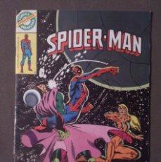 Tebeos: SPIDERMAN VOL. 1 # 36 (BRUGUERA) - OCTUBRE 1981. Lote 39343550