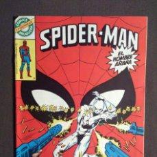 Tebeos: SPIDERMAN VOL. 1 # 37 (BRUGUERA) - OCTUBRE 1981. Lote 39343590