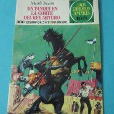 Tebeos: UN YANQUI EN LA CORTE DEL REY ARTURO. ADAPTACIÓN: J.A. VIDAL. CUBIERTA: A.BERNAL. DIBUJOS: F.CARRIÓN. Lote 39496663