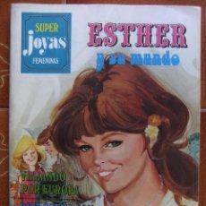 Tebeos: SUPER JOYAS FEMENINAS Nº 13 ESTHER Y SU MUNDO. Lote 40023881