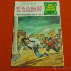 Tebeos: JOYAS LITERARIAS JUVENILES Nº 159. AVENTURA EN EL MISSISSIPI. 1ª EDICIÓN. . Lote 40076314