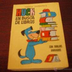 Tebeos: EN BUSCA DE LIBROS DE HUCK Nº 94 .COLECCIÓN MINI INFANCIA 1ª EDIC. 1971. Lote 40117410