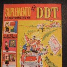 Tebeos: SUPLEMENTO DE HISTORIETAS DE EL DDT. Lote 40172685