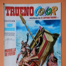 Tebeos: TRUENO COLOR. AVENTURAS DE EL CAPITÁN TRUENO, Nº 29. MURALLA DE FUEGO - VÍCTOR MORA. Lote 38358031