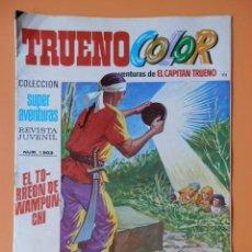 Tebeos: TRUENO COLOR. AVENTURAS DE EL CAPITÁN TRUENO, Nº 93. EL TORREÓN DE WAMPUNCHI - VÍCTOR MORA. Lote 38358130