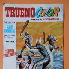 Tebeos: TRUENO COLOR. AVENTURAS DE EL CAPITÁN TRUENO, Nº 96. TERROR EN EL MAR - VÍCTOR MORA. Lote 38358186