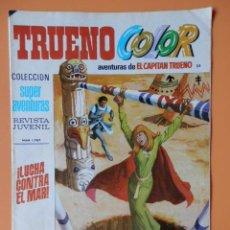 Tebeos: TRUENO COLOR. AVENTURAS DE EL CAPITÁN TRUENO, Nº 35. ¡LUCHA CONTRA EL MAR! - VÍCTOR MORA. Lote 38358284