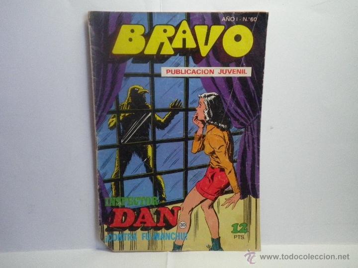 BRAVO Nº 60 - INSPECTOR DAN CONTRA FUMANCHU (Tebeos y Comics - Bruguera - Inspector Dan)
