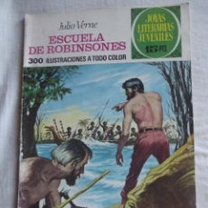 Tebeos: JOYAS LITERARIAS JUVENILES - ESCUELA DE ROBINSONES POR JULIO VERNE Nº 108. Lote 41058704