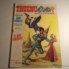 Tebeos - Trueno Color. nº 243. Bruguera. - 41475043