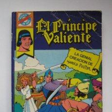 Tebeos: POCKET DE ASES Nº 28. EL PRINCIPE VALIENTE. BRUGUERA. Lote 41736367