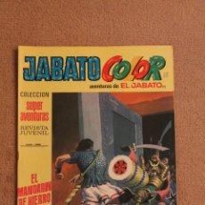 Tebeos: JABATO - EL MANDARIN DE HIERRO. Lote 183323877