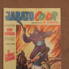 Tebeos: JABATO - EL TEMIBLE TIBURON. Lote 42059112