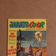 Tebeos: JABATO - UN TRIUNFO DE VAN - DONG. Lote 42059595