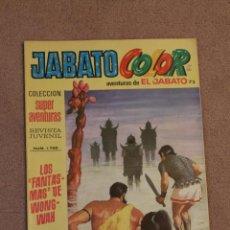 Tebeos: JABATO - LOS FANTASMAS DE WONG - WAH. Lote 42059624