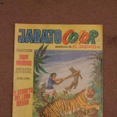 Tebeos: JABATO - EL SECRETO DEL LOBO NEGRO. Lote 42059665