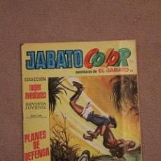 Tebeos: JABATO - PLANES DE DEFENSA. Lote 42059695